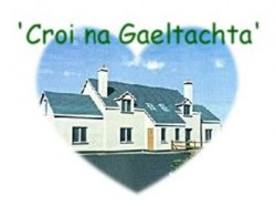 House Available for Long Term Rental - Glassagh Gweedore (beside Teach Jacks)