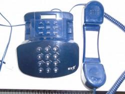 A BLUE BT FREELANCE LANDLINE PHONE, DUET 200 PLUS MODEL, GOOD WORKING ORDER PLUS A SKYPE, VOIP PHONE
