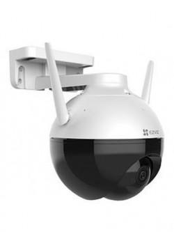 Home or Business CCTV Camera